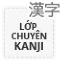 banner-tokyo