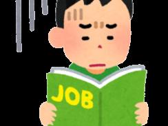 Những trải nghiệm của tôi khi còn là du học sinh của Nhật Bản