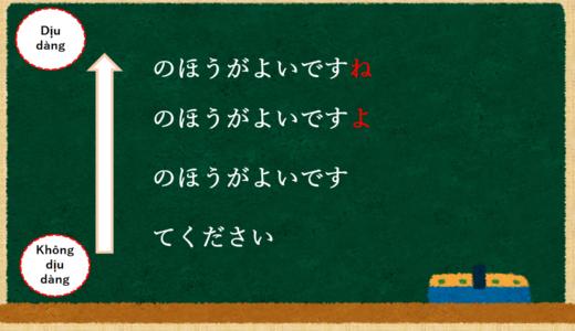 Giải thích ý nghĩa và cách sử dụng của ほうがいいです【N4】