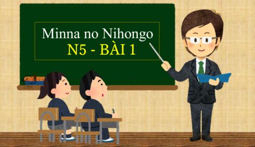 【JLPT N5 Bài 1】Giải thích ngữ pháp và hội thoại tiếng Nhật