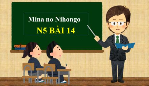 【JLPT N5 Bài 14】Giải thích ngữ pháp và hội thoại tiếng Nhật