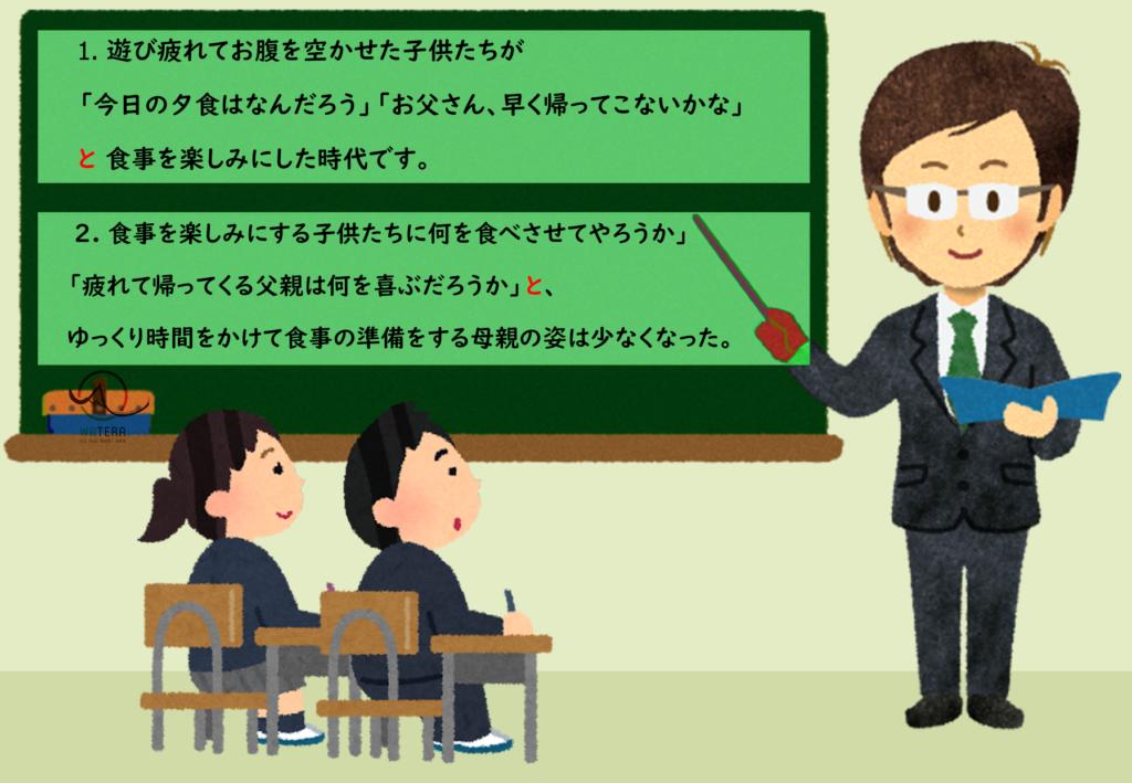 Người Nhật đã giải thích ý nghĩa của trợ từ「と」